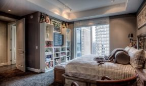 """The Inspiration for """"Fifty Shades of Grey"""" Apartment"""