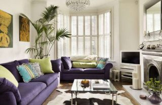 Tips To Make Your Small Living Room Look Bigger