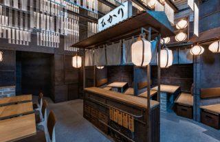 Hikari Yakitori Bar - a piece of Tokyo's nightlife in Spain