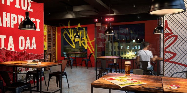 Get Inspired by Industrial Style Restaurant in South Korea 1 industrial style restaurant Get Inspired by Industrial Style Restaurant in South Korea Get Inspired by Industrial Style Restaurant in South Korea 3
