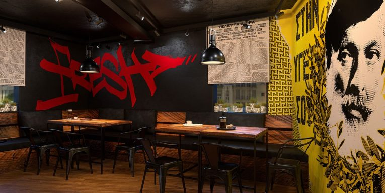 Get Inspired by Industrial Style Restaurant in South Korea 1 industrial style restaurant Get Inspired by Industrial Style Restaurant in South Korea Get Inspired by Industrial Style Restaurant in South Korea 5
