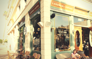 Find Out How Vintage Interior Design Plays in This Café in Tel-Aviv! (1)