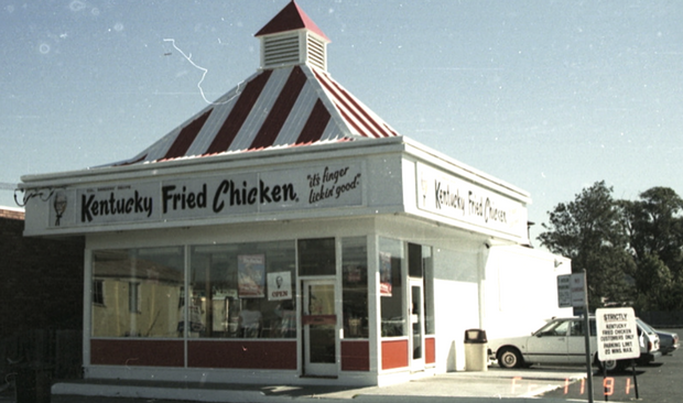 "american fast food restaurant 88 Years Ago Today, American Fast Food Restaurant ""KFC"" Was Founded capa 8"